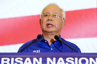 Prime Minister Najib Razak has been in power for nearly a decade.