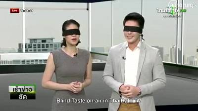 Blind Taste (Thailand Association of the Blind)
