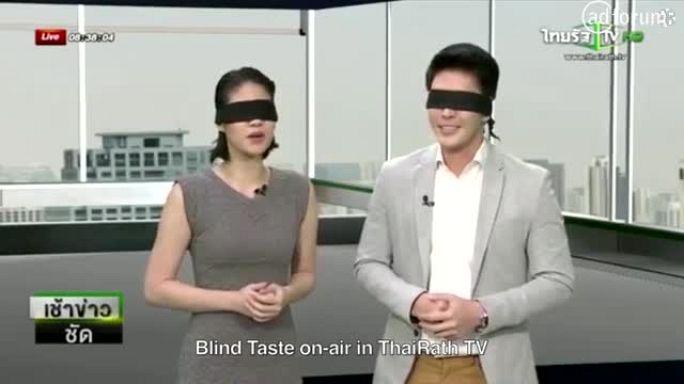 Blind Taste (Thailand Association of the Blind)