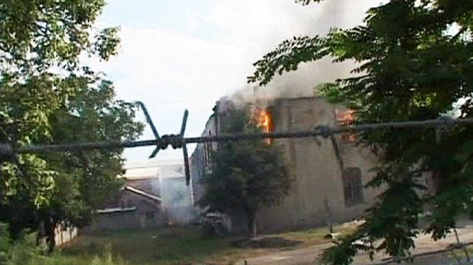 МУС расследует преступления в ходе войны в Южной Осетии?