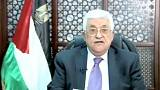 Abbas slams Israel as deadly violence continues