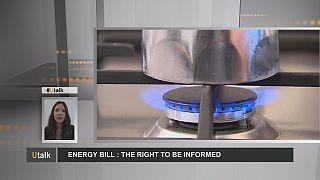 كيفية الحصول على تفاصيل فاتورة الطاقة؟