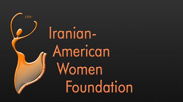 الهام، ارتباط و توانمندی برای زنان