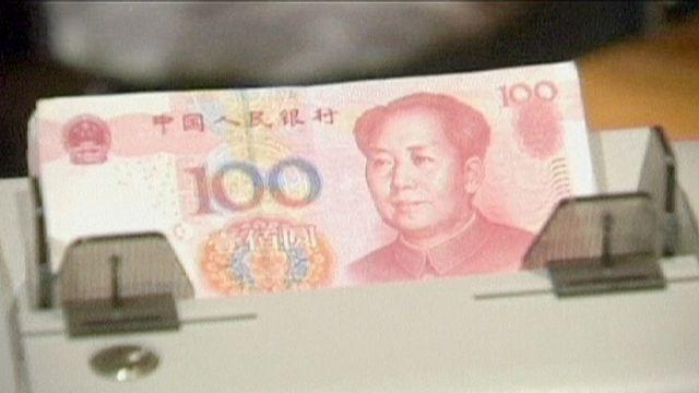 Chinas Notenbank lockerer
