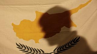 Fitch: Αναβάθμισε σε «Β+» την Κύπρο