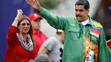 Image: Closing campaign rally of Nicolas Maduro