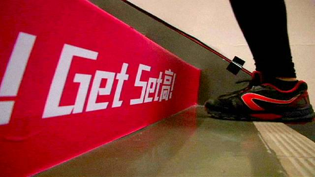شونغاي: البطولة العالمية لصعود السلالم