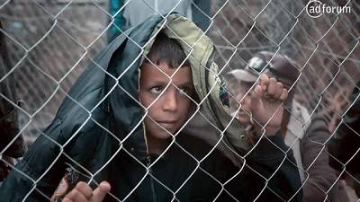Children on the Move (UNICEF)