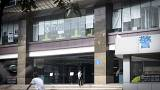 US consulate stops issuing visas over powder scare