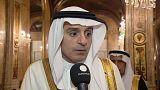 """Suudi Arabistan Dışişleri Bakanı: """"Esad'ın Suriye'nin geleceğinde herhangi bir rolü olmadığını belirttik"""""""