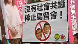 Председатель КНР и глава администрации Тайваня впервые проведут встречу