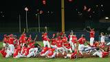 Image: Cuba celebrate Olympic baseball gold