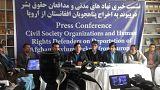 فعالان مدنی افغانستان: پناهجویان افغان را از آلمان اخراج نکنید
