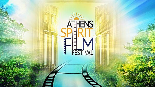 Το 1ο Athens Spirit Film Festival  είναι γεγονός!