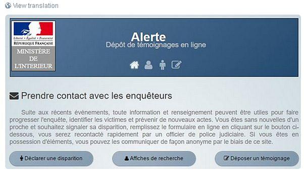 Пропавшие без вести: МВД Франции открыло специальную веб-страницу и телефонную линию