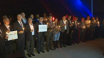 Egypt pays tribute to victims of Paris attacks
