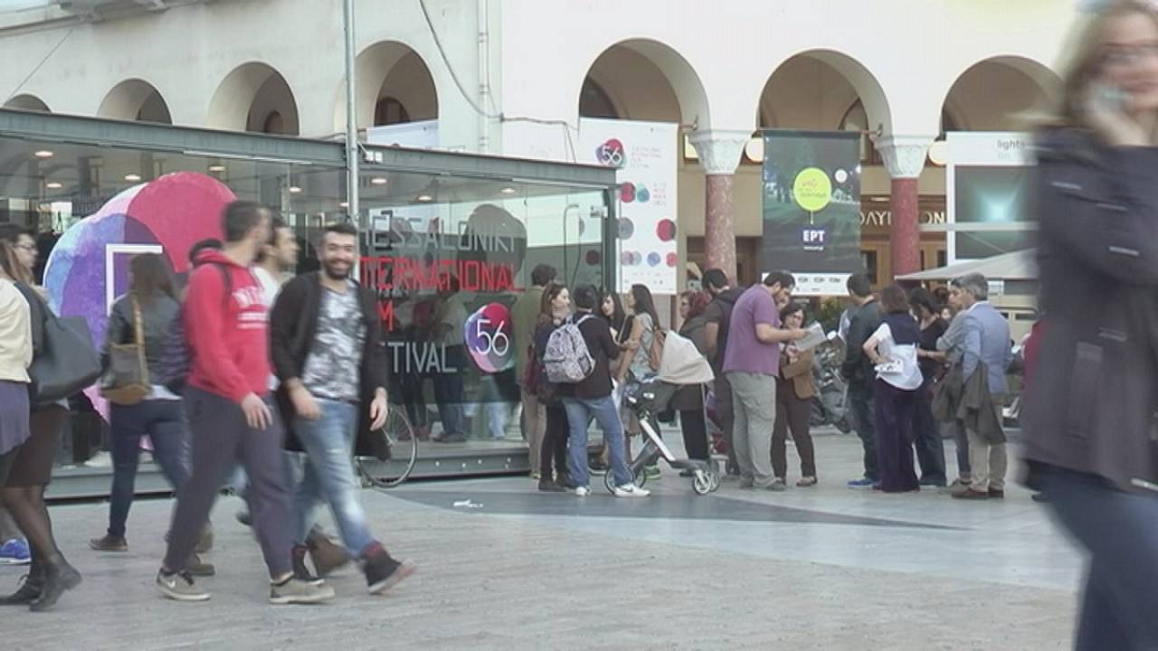 Il Festival Cinematografico di Salonicco 2015