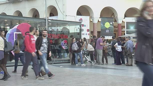 Thessaloniki Film Festival a home for independent cinema