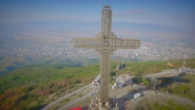 Skopje: a capital da Macedónia vista do monte Vodno