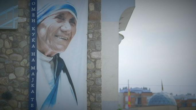 Skopje dédie un musée à Mère Teresa