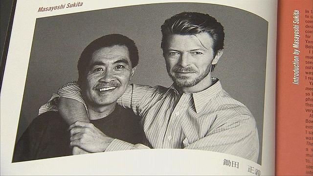 Bowie dans l'objectif de son photographe préféré