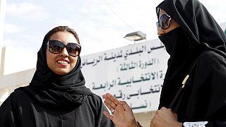 Саудовская Аравия: женщин впервые избрали в депутаты