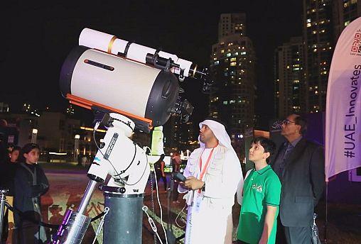 Το διαστημικό πρόγραμμα των Ηνωμένων Αραβικών Εμιράτων