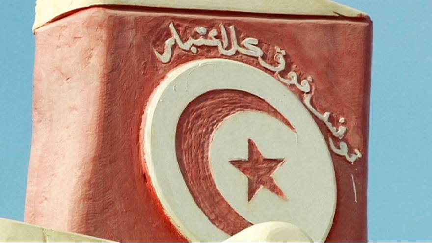The fifth anniversary of the Arab Spring marked in Tunisian town of Sidi Bouzid