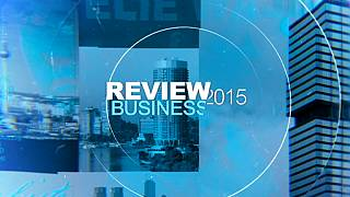 أهم الأخبار الإقتصادية لعام 2015 وأبرز التوقعات لعام 2016
