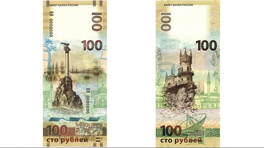 Orosz bankón a Krím félsziget