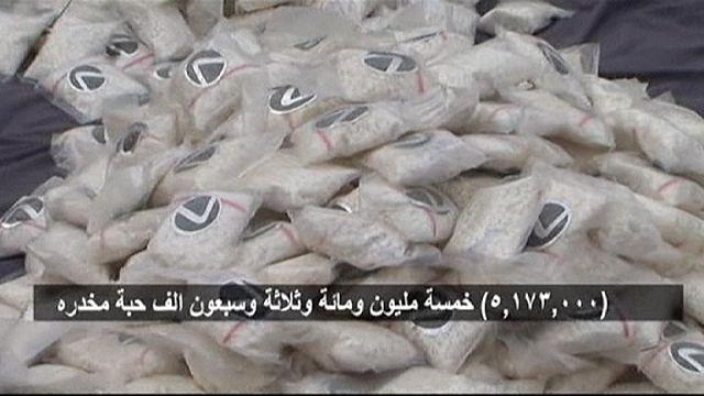 В Саудовской Аравии задержали груз амфетамина