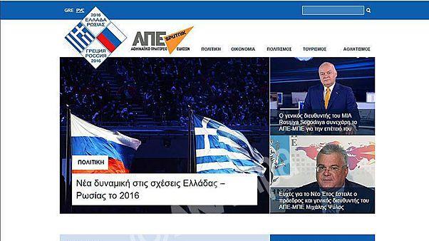 Greece-Russia2016.gr: Ξεκίνησε η συνεργασία ΑΠΕ-ΜΠΕ και Sputnik