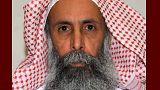 Suudi Arabistan ünlü Şii din adamını idam etti
