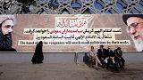 Execução de clérigo xiita incendeia ânimos no Médio Oriente