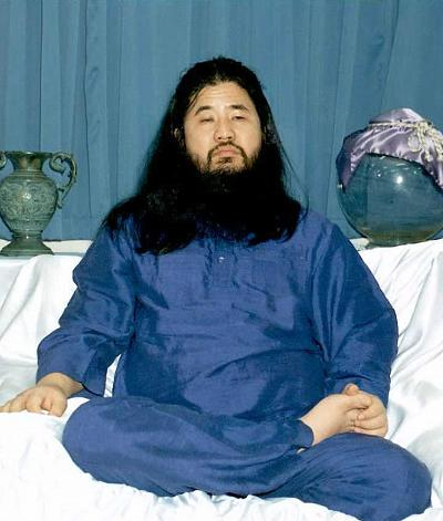 Shoko Asahara, guru of the doomsday Aum Shinrikyo cult, in October 1990.