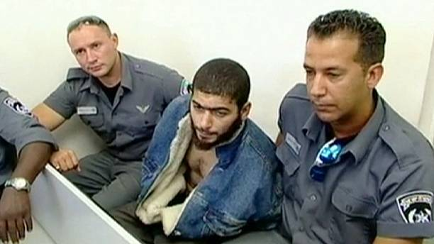 Tel Aviv suspect shot by police