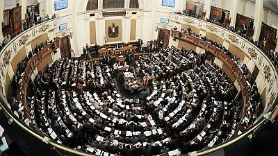 Egypt Inaugurates new parliament