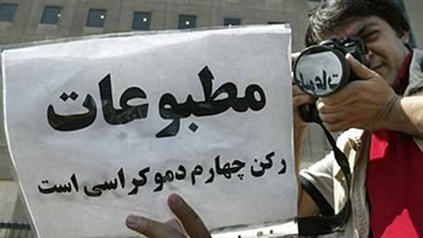 نگرانی از بسته تر شدن فضای سیاسی در آستانه انتخابات در ایران