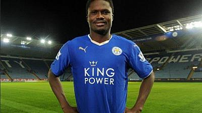 Official: Ghana's Daniel Amartey joins Leicester City