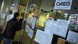 Ελλάδα: Απάτες εις βάρος ανέργων και επίδοξων αγοραστών ΙΧ
