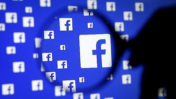 """""""Фейсбук"""" приятно удивил инвесторов"""