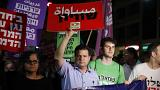 Image: Protests against controversial 'Nationality Bill' in Tel Aviv