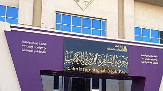 Egypte : foire internationale du livre
