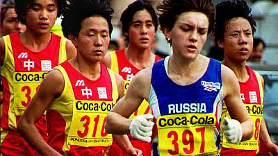 """Chinese athletics world record holder """"forced into using banned drugs"""""""