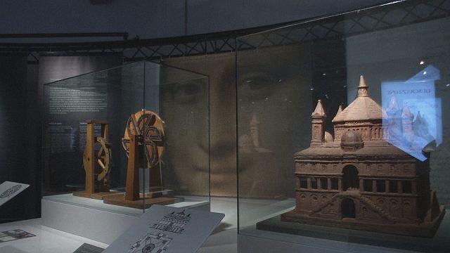 Leonardo da Vinci'nin teknik çizimleri Londra Bilim Müzesi'nde