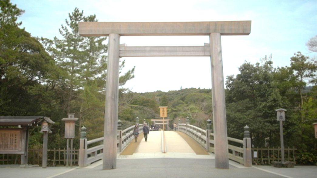 Postkarte aus Japan: Das höchste Shintō-Heiligtum