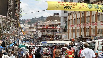 Uganda holds key policy rate at 17 per cent