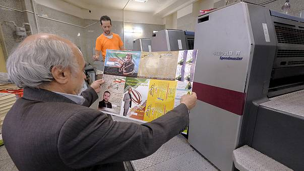 الدورة العاشرة للانتخابات التشريعية في ايران منذ ثورة 1979