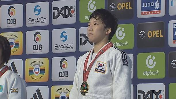 Bo Kyeong Jeong strikes gold in Dusseldorf
