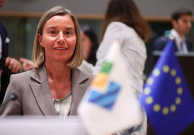 Federica Mogherini is the E.U.\'s top diplomat.